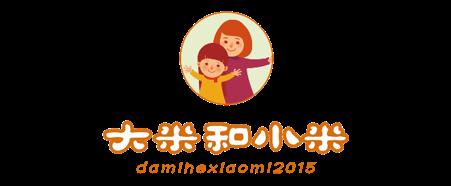 深圳市大米和小米教育科技有限公司宣讲会