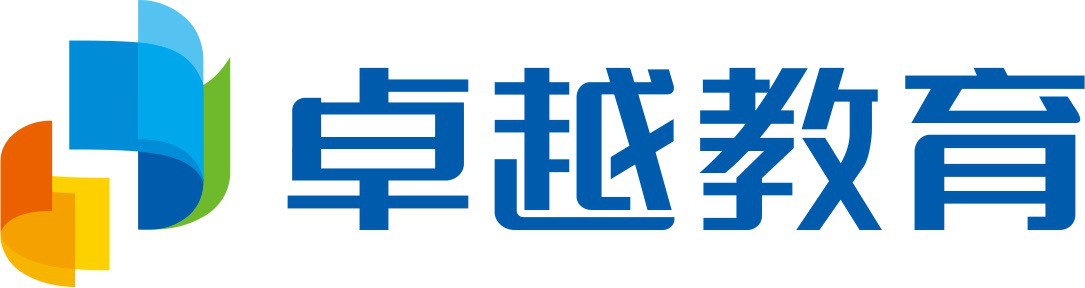 广州市卓越里程教育科技有限公司宣讲会
