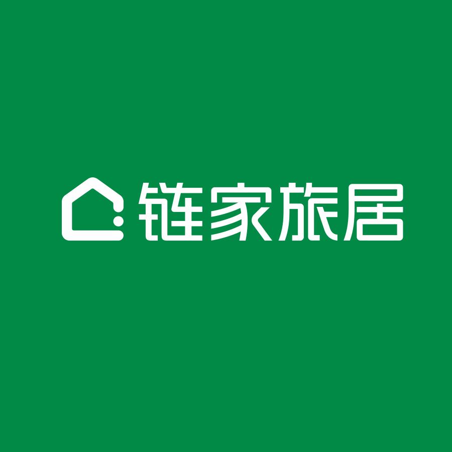 海南链家旅居产业科技服务有限公司 海口公司宣讲会