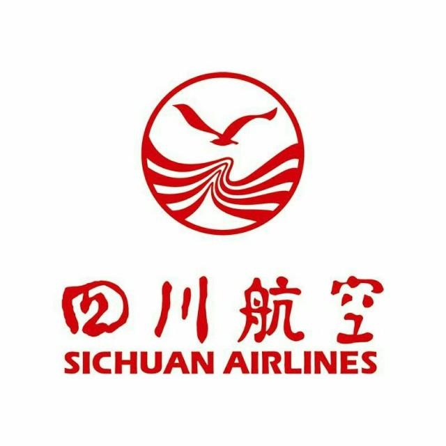 四川航空股份有限公司宣讲会