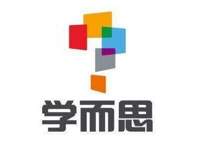 深圳学而思教育科技有限公司宣讲会