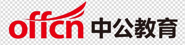 北京中公教育科技有限公司海南分公司宣讲会
