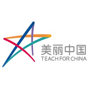 美丽中国支教项目2021-2023届项目老师春季招募