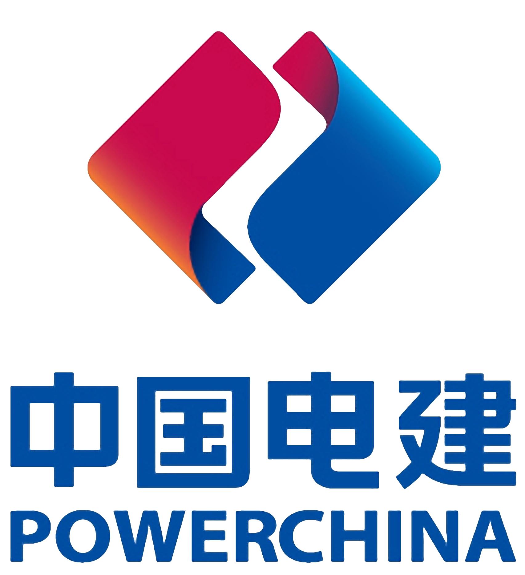 中国水利水电第三工程局有限公司宣讲会